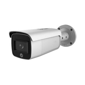Camera Ip Hồng Ngoại 4.0Mp Hdparagon Hds-2246Irp8/sl-HDS-2246IRP8-SL