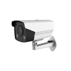 Camera Ip Colorvu 4.0Mp Hdparagon Hds-2T47L3-HDS-2T47L3