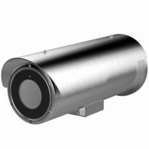 Camera Ip Chống Ăn Mòn 2.0Mp Hdparagon Hds-Ac6626Bx-Ir5-HDS-AC6626BX-IR5