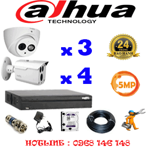 Lắp Đặt Trọn Bộ 7 Camera Dahua 5.0Mp (Dah-5329430)-DAH-5329430