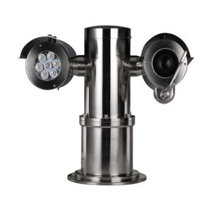 Camera Dahua Epc230U-Ptz-Ir-DH-EPC230U-PTZ-IR