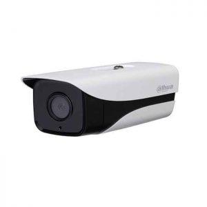 Camera Ip Ai Dahua Ipc-Hfw3241Mp-As-I2 (2.0Megapixel)-DH-IPC-HFW3241MP-AS-I2
