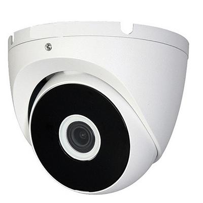 Camera 4In1 Kbvision Kx-Y2002S4-KX-Y2002S4