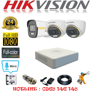 Lắp Đặt Trọn Bộ 3 Camera Hikvision 2.0Mp (Hik-2241142)-HIK-2241142