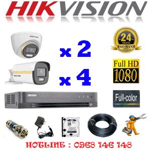 Lắp Đặt Trọn Bộ 6 Camera Hikvision 2.0Mp (Hik-2243444)-HIK-2243444