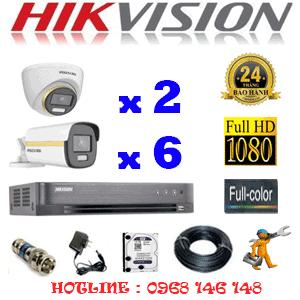 Lắp Đặt Trọn Bộ 8 Camera Hikvision 2.0Mp (Hik-2243644)-HIK-2243644