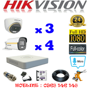 Lắp Đặt Trọn Bộ 7 Camera Hikvision 2.0Mp (Hik-2341442)-HIK-2341442