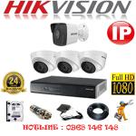 HIK-2347148