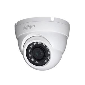 Camera 2.0Mp Dahua Dh-Hac-Hdw1200Mp-S5-DH-HAC-HDW1200MP-S5